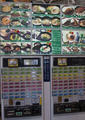 Japan Day 10 - Takamatsu (Island of Shikoku)