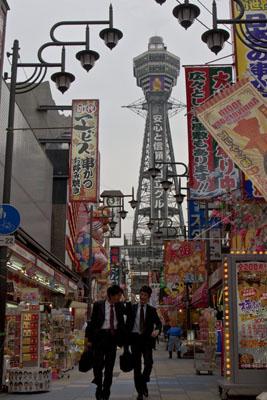 Japan Day 8 - Osaka